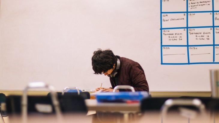 一般入試における「科目」って、AO入試だと何なんだろう