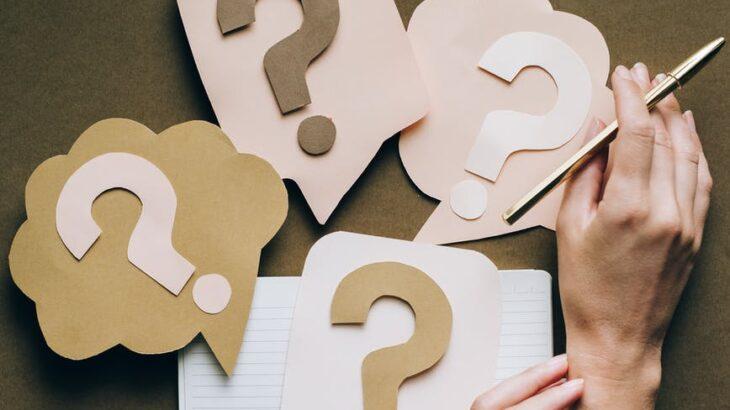 研究の3つの意義とは?(学術的/社会的/個人の意義) AO/総合型選抜対策